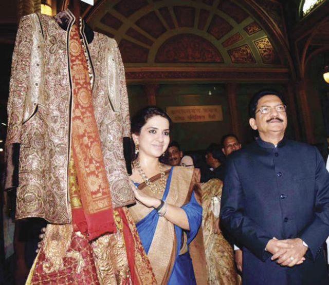 Vidyasagar-Rao